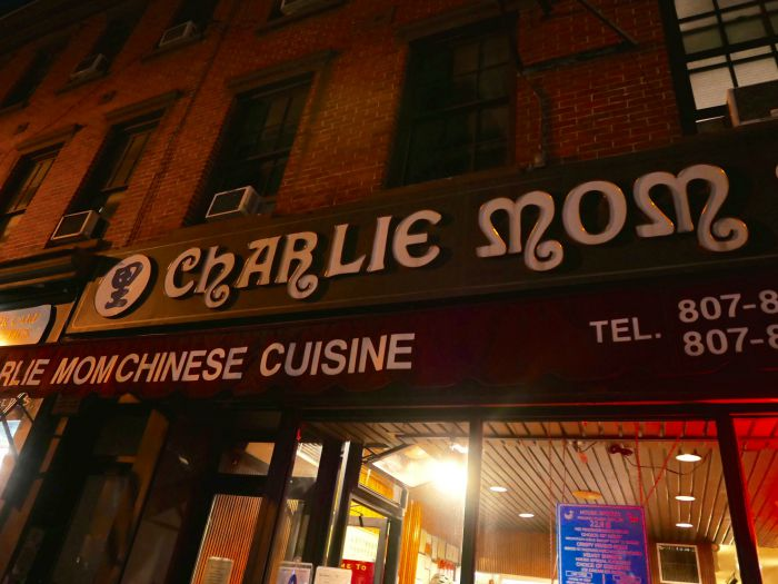 Charlie Mom New York Restaurants