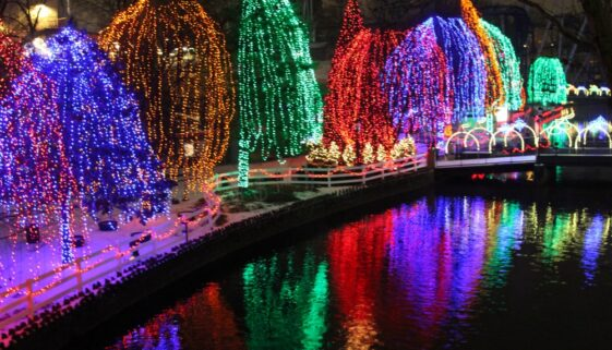 The Noel light show is a must see site at Hersheypark Christmas Candylane